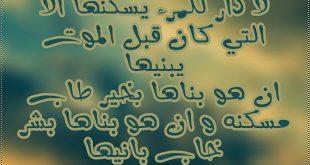 صور دينيه جميله , اجمل صورة مكتوب عليها ادعية اسلاميه
