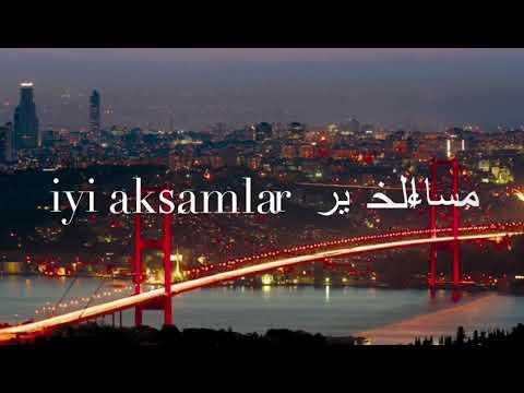 بالصور مساء الخير بالتركي , تحية المساء باللغة التركية 2825 8