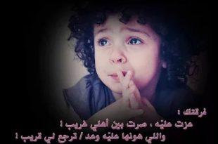 صوره اروع الصور الحزينة المكتوب عليها , صورة حزينة مكتوب عليها كلمات مؤثرة