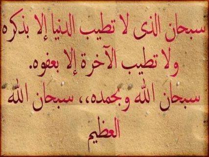صورة صور دعاء الفرج , اجمل صور عن جمال ادعيه الفرج