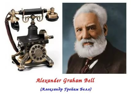 بالصور من مخترع الهاتف , تعرف على اسم مخترع الهاتف 2853 1