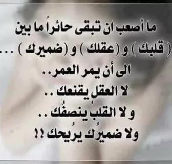 خواطر قصيره تويتر جمل وعبارات رائعة وقيمة حبيبي