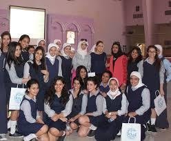 بالصور بنات الثانوية , اجمل بنات الثانوية 2911 1