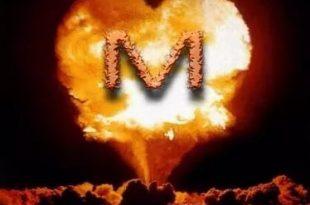 صوره خلفيات حرف m , صور متنوعة لحرف الM