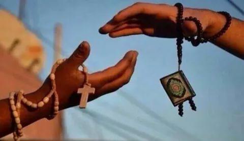 بالصور التعايش بين الاديان , فوائد التعايش بين الاديان 2961 1