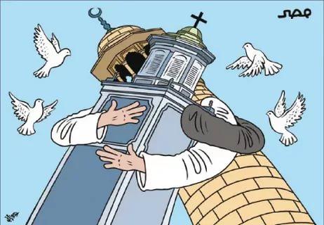 بالصور التعايش بين الاديان , فوائد التعايش بين الاديان 2961 2