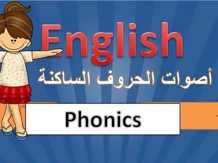 بالصور لغة بها اكثر عدد متحدثين , اكثر اللغات المنتشرة فى العالم 3020