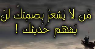 بالصور حكم وامثال وكلام من ذهب , احلي الامثال القديمة 3039 8