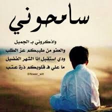 بالصور شعر عن العشق , صور اجمل الاشعار 3098 10