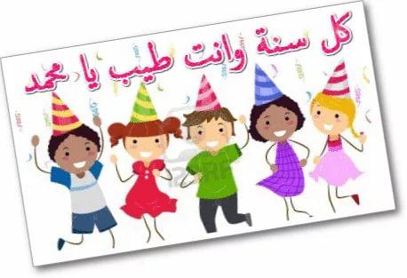 صور عيد ميلاد متحركة اجمل صور عيد الميلاد الgif حبيبي