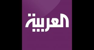 صوره تردد قناة العربية , تعرف على احدث الترددات لقنوات العربية