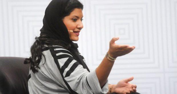 بالصور ريما بنت بندر بن سلطان , احدث الصور لريما بنت بندر بن سلطان 3450 1