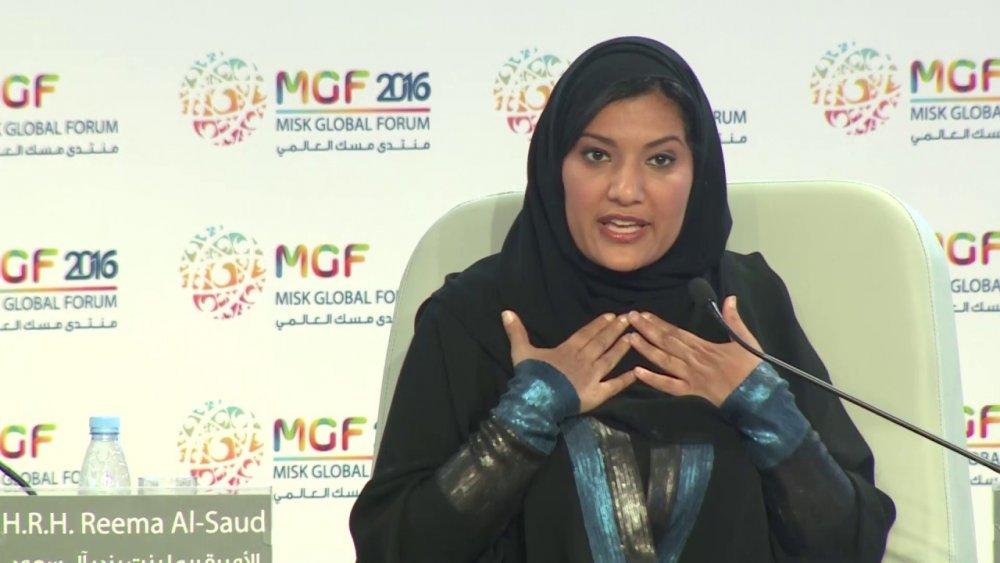 بالصور ريما بنت بندر بن سلطان , احدث الصور لريما بنت بندر بن سلطان 3450 10