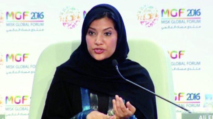 بالصور ريما بنت بندر بن سلطان , احدث الصور لريما بنت بندر بن سلطان 3450 11