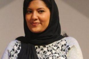 صور ريما بنت بندر بن سلطان , احدث الصور لريما بنت بندر بن سلطان