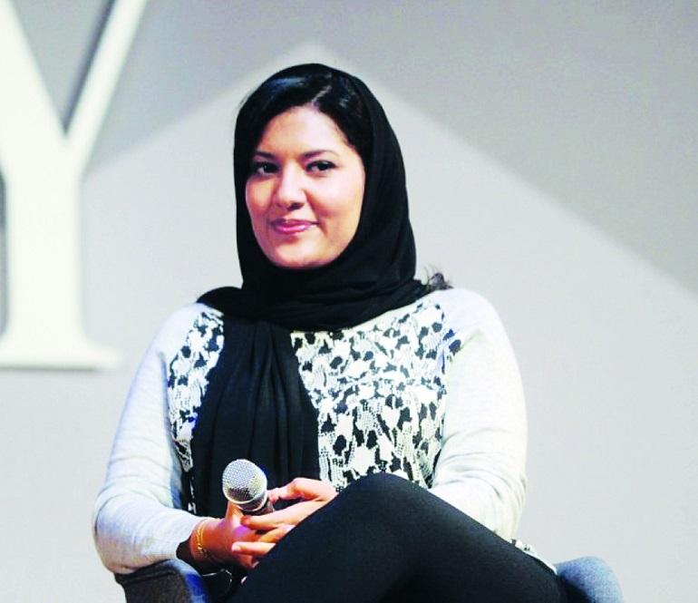 بالصور ريما بنت بندر بن سلطان , احدث الصور لريما بنت بندر بن سلطان 3450 2