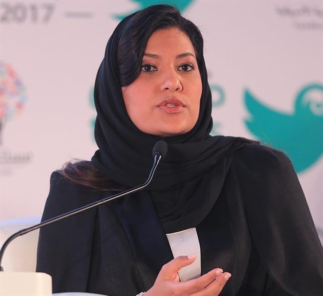 بالصور ريما بنت بندر بن سلطان , احدث الصور لريما بنت بندر بن سلطان 3450 4