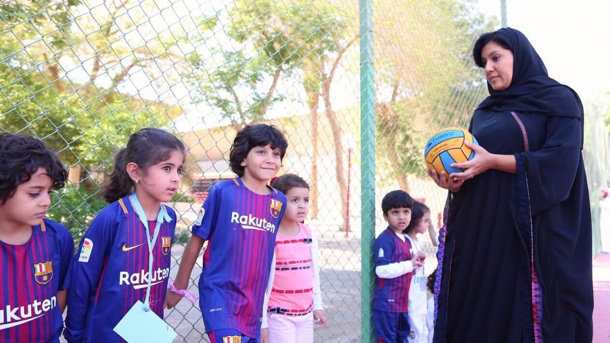 بالصور ريما بنت بندر بن سلطان , احدث الصور لريما بنت بندر بن سلطان 3450 7