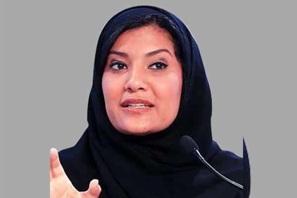 بالصور ريما بنت بندر بن سلطان , احدث الصور لريما بنت بندر بن سلطان 3450 9