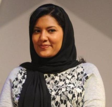بالصور ريما بنت بندر بن سلطان , احدث الصور لريما بنت بندر بن سلطان 3450