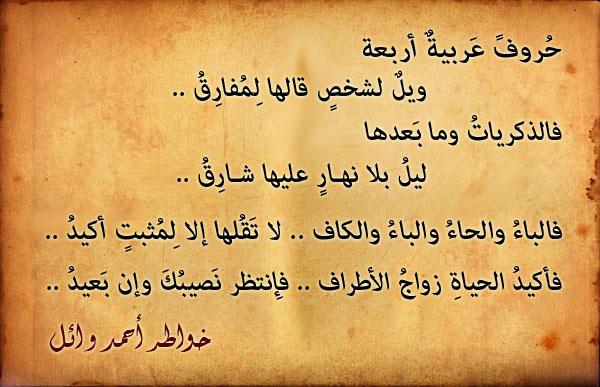 بالصور ابيات شعر حزينه , اجمل الاشعار الحزينه المؤثرة 3568 10