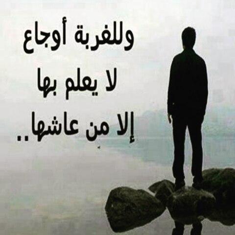 بالصور ابيات شعر حزينه , اجمل الاشعار الحزينه المؤثرة 3568 3