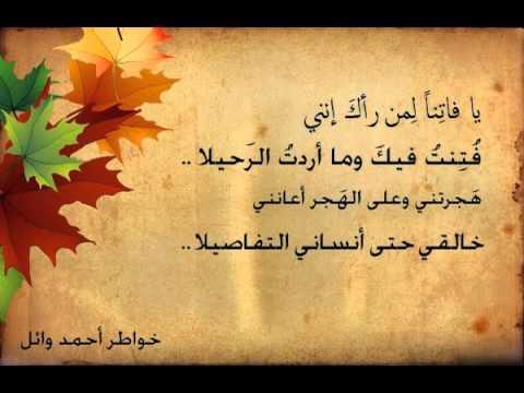 بالصور ابيات شعر حزينه , اجمل الاشعار الحزينه المؤثرة 3568 7