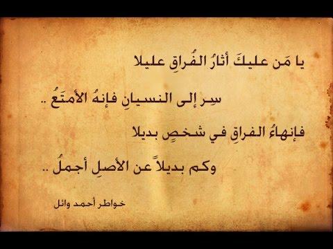 بالصور ابيات شعر حزينه , اجمل الاشعار الحزينه المؤثرة 3568
