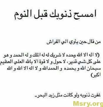 بالصور صور دعاء الاستخاره , اجمل صورة الادعية اسلامية 3638 7