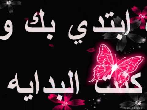 بالصور شعر حب قصير , اشعار رومنسيه قصيره تعبر عن الحب 3649 10
