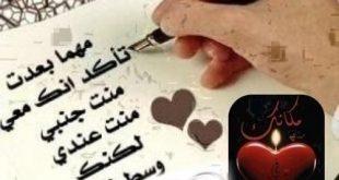 صوره شعر حب قصير , اشعار رومنسيه قصيره تعبر عن الحب