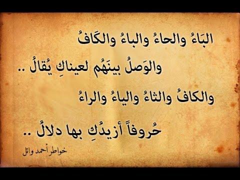 بالصور شعر حب قصير , اشعار رومنسيه قصيره تعبر عن الحب 3649 5