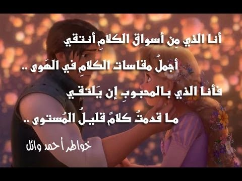 بالصور شعر حب قصير , اشعار رومنسيه قصيره تعبر عن الحب 3649 8