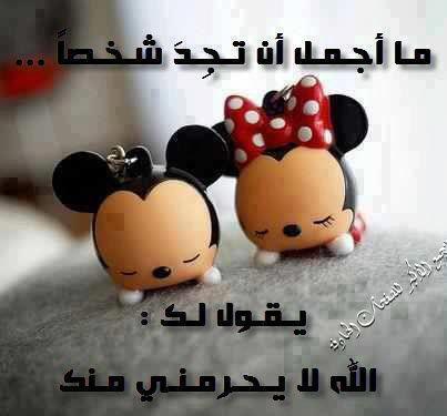 بالصور شعر حب قصير , اشعار رومنسيه قصيره تعبر عن الحب 3649 9