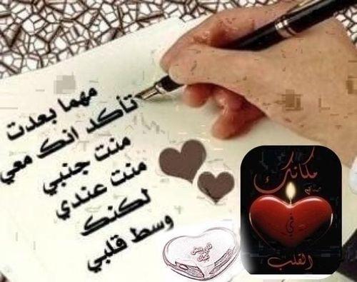 بالصور شعر حب قصير , اشعار رومنسيه قصيره تعبر عن الحب 3649