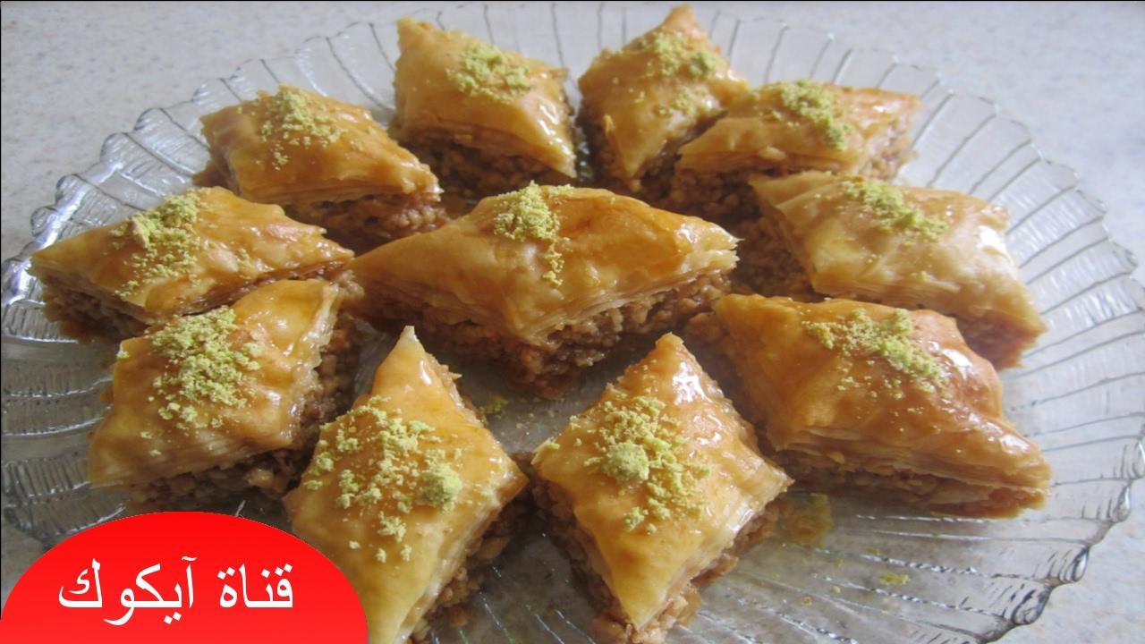 صورة حلويات عربية , اجمل اطباق الحلويات الشرقيه 3660 3