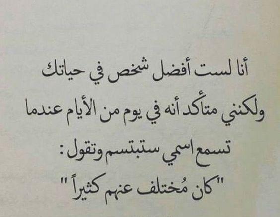 بالصور صور كلام عتاب , اجمل صورة مكتوب عليها كلمات عن عتاب الحبيب 3662 11