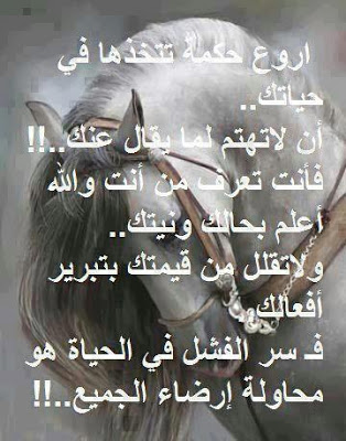 بالصور صور كلام عتاب , اجمل صورة مكتوب عليها كلمات عن عتاب الحبيب 3662 12