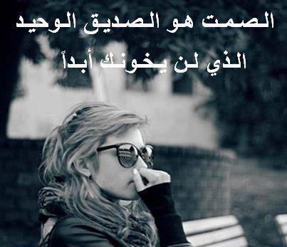 بالصور صور كلام عتاب , اجمل صورة مكتوب عليها كلمات عن عتاب الحبيب 3662 2