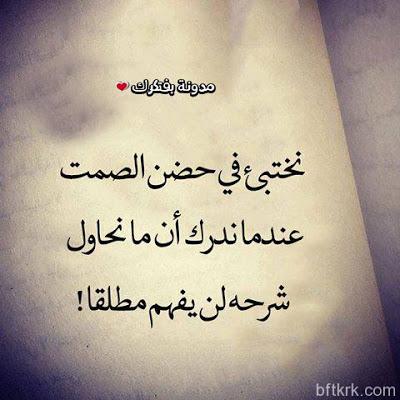 صورة صور كلام عتاب , اجمل صورة مكتوب عليها كلمات عن عتاب الحبيب 3662 5