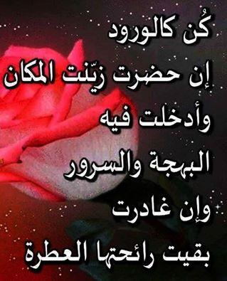 بالصور صور كلام عتاب , اجمل صورة مكتوب عليها كلمات عن عتاب الحبيب 3662 6
