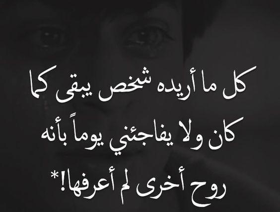 صورة صور كلام عتاب , اجمل صورة مكتوب عليها كلمات عن عتاب الحبيب 3662 8