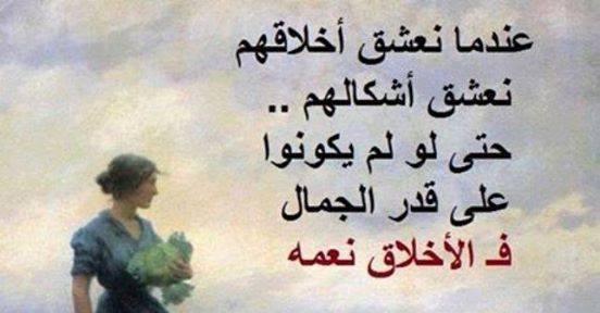 صورة صور كلام عتاب , اجمل صورة مكتوب عليها كلمات عن عتاب الحبيب 3662 9