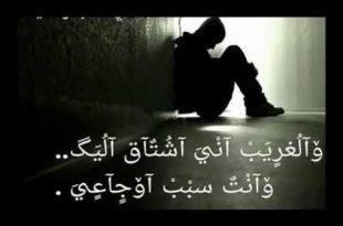 صورة اجمل ماقيل عن الفراق , كلمات فراق مؤثرة الحبيب