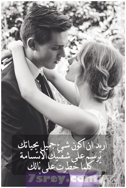 صورة صور جميلة عن الحب , اجمل صورة رومنسيه تعبر عن العشق