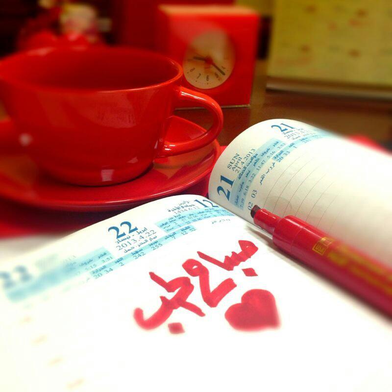 بالصور خواطر صباحية , احلى الصور المكتوب عليها كلمات صباحيه 3712 6