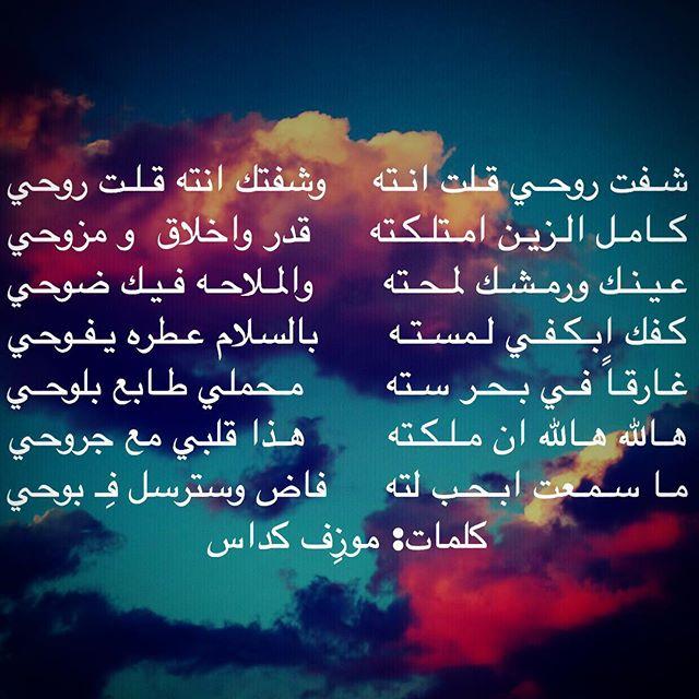 قصائد