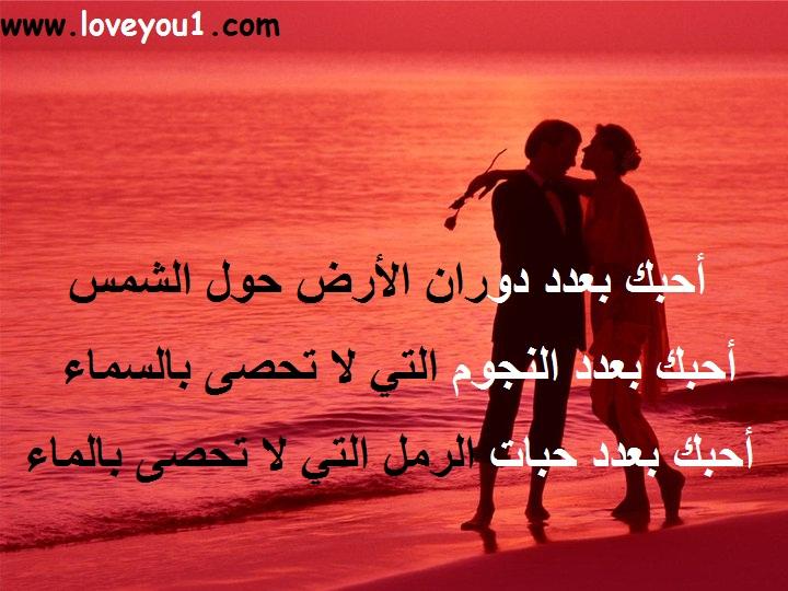 بالصور اشعار حب وغرام , اجمل شعر معبر عن الحب والغرام 3739 4