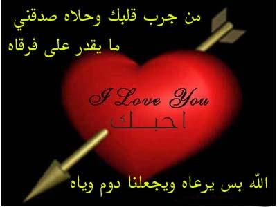 بالصور اشعار حب وغرام , اجمل شعر معبر عن الحب والغرام 3739 5