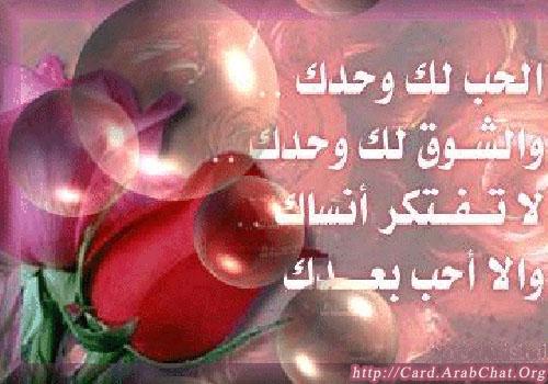 بالصور اشعار حب وغرام , اجمل شعر معبر عن الحب والغرام 3739 6